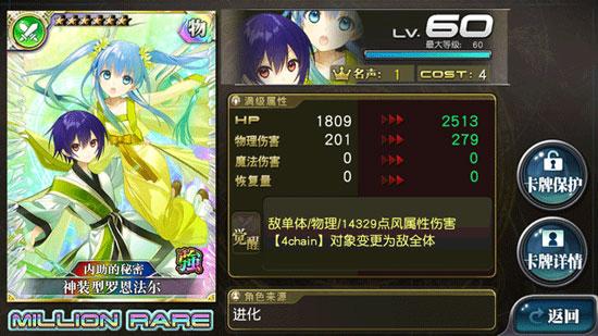 3幻想兵器扭蛋3.jpg