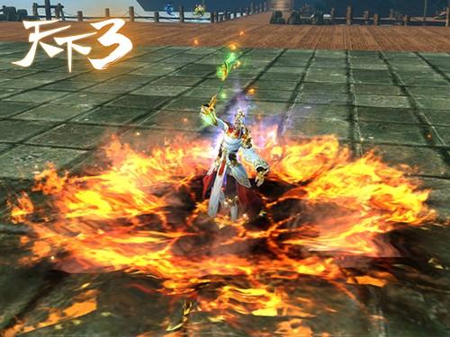 《天下3》11月18日更新内容 技能新表现全服升级2