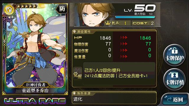 7妖精副本12.png