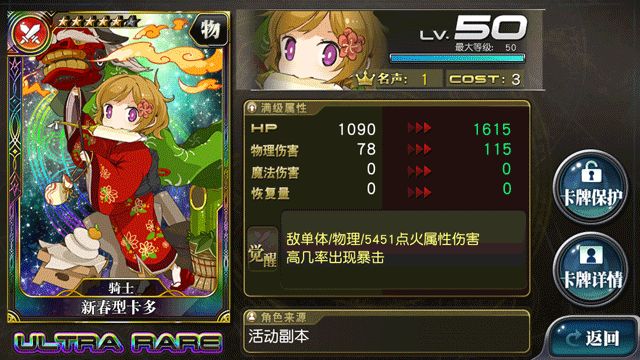 6BOSS副本10.png
