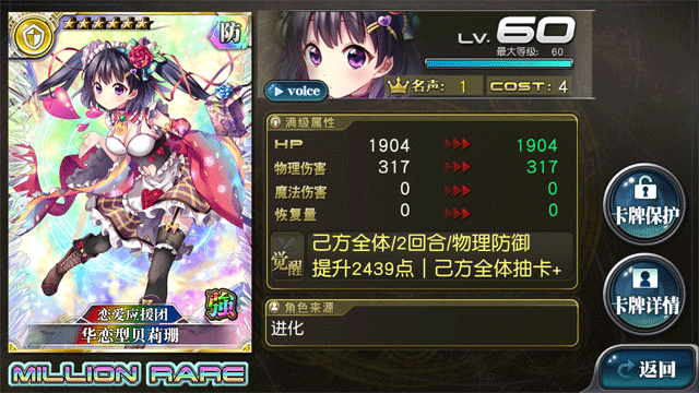6BOSS副本8.png