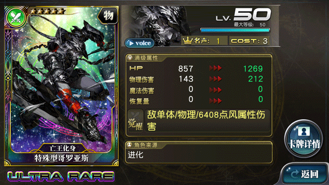 6BOSS副本9.png