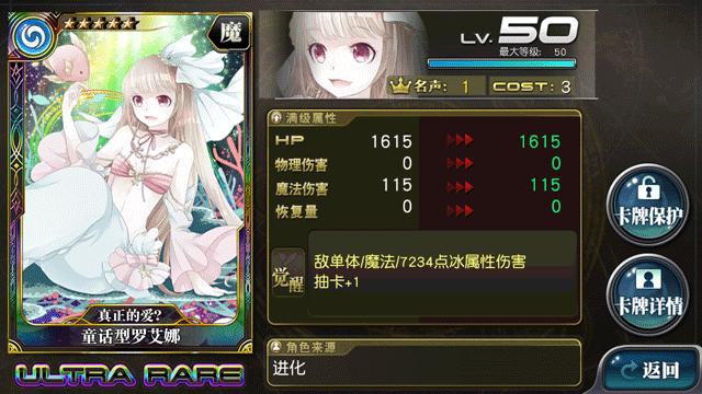 7妖精副本13.png