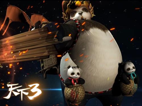 《天下3》12月16日更新内容 英魂系统、除魔玩法全服开测1