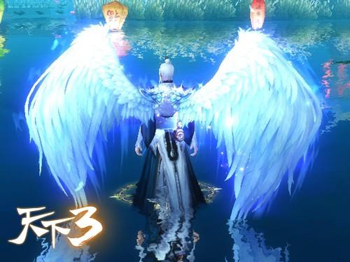 《天下3》1月6日更新内容 全新绚丽翅膀震撼现世2